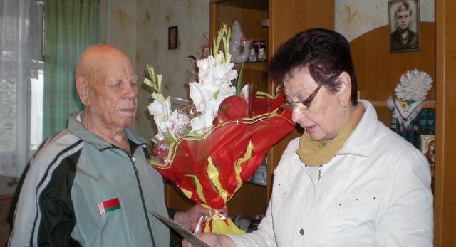 Поздравление ветерана войны с 95 летием 105